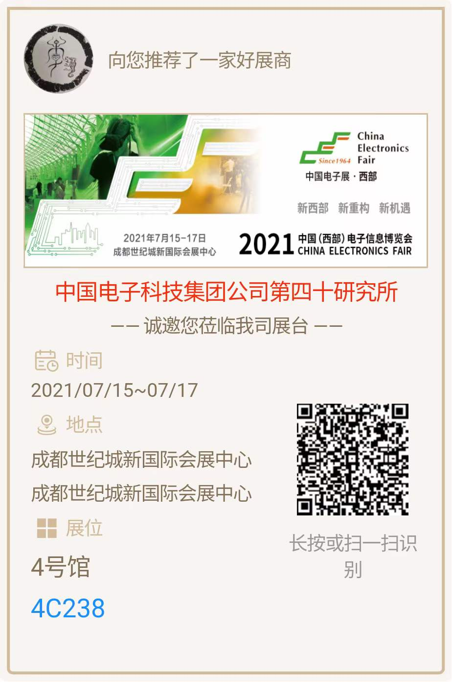 微信圖片_20210705090830.jpg